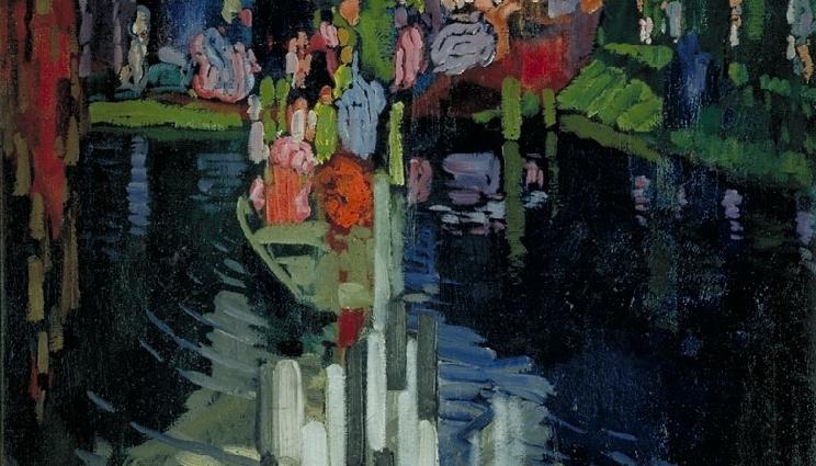 Visite guidée de l'exposition : František Kupka